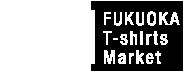 【公式】福岡Tシャツマーケット|FUKUOKA TSHIRTS MARKET|【公式】福岡Tシャツマーケット|FUKUOKA TSHIRTS MARKET
